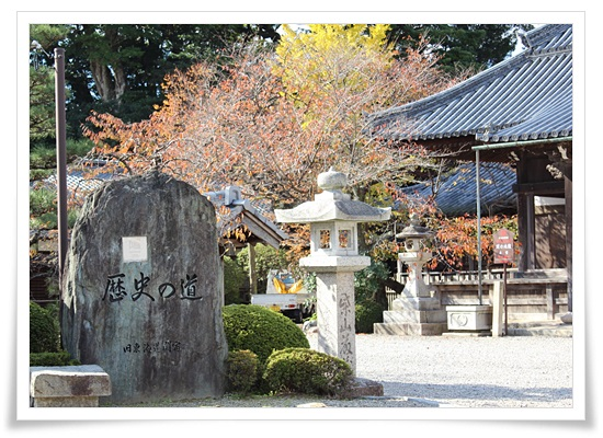 宿場町にある和風ドッグカフェ『ぽ庵』~三重県