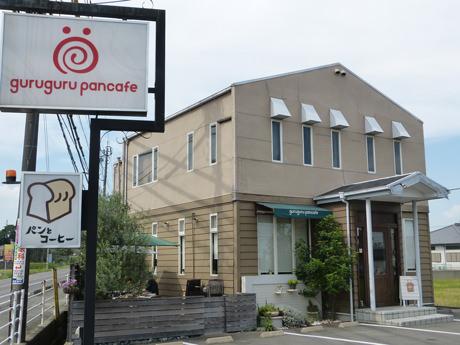 ボリュームたっぷりのパンランチ『guruguru pancafe グルグルパンカフェ』~三重県四日市市