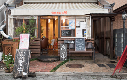 DOG CARE&サロン『Mammy's Cafe マミーズカフェ』~名古屋市東区