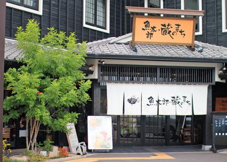 魚屋さんがやっている和カフェ『魚太郎 蔵のまちCafe』~愛知県半田市