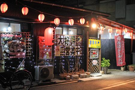 怪しげな雰囲気の激旨ジンギスカン『kamui (カムイ)』~愛知県知立市