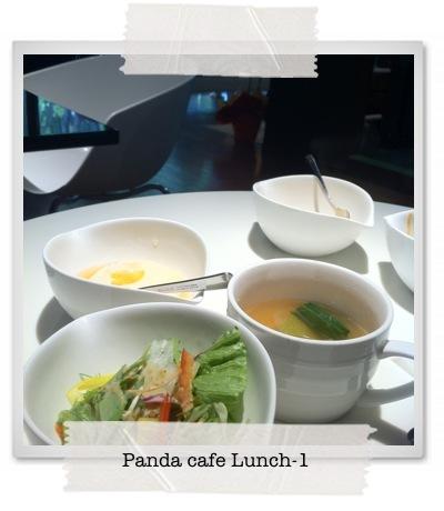 Panda Cafeのランチ