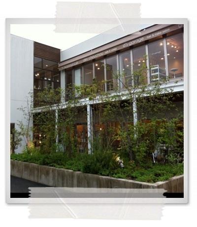 名古屋市天白区の美容室併設カフェ「cafe chouchou」