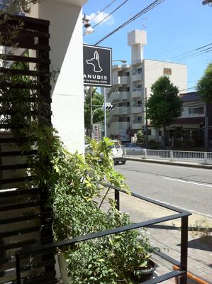 名古屋市瑞穂区にあるカフェ「ANUBIS」