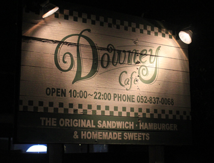 ワンコok Downey Cafe