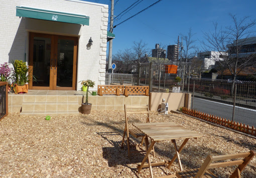 ☆新店☆ 桜の名所にドッグカフェ!その名も『cafe de 桜』~名古屋市瑞穂区
