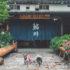 川床テラスで最高の鮎を食べたい!鮎料理処『鮎川』に行ってきた。~岐阜県関市