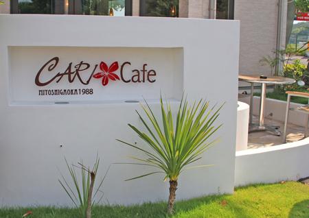 名物ビッグカツカレーに挑戦!ハワイアンなカフェ『カリカフェ』~愛知県三好市